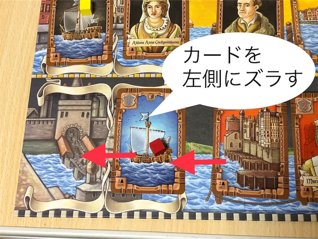 f:id:xyoshixaki:20200713030258j:image