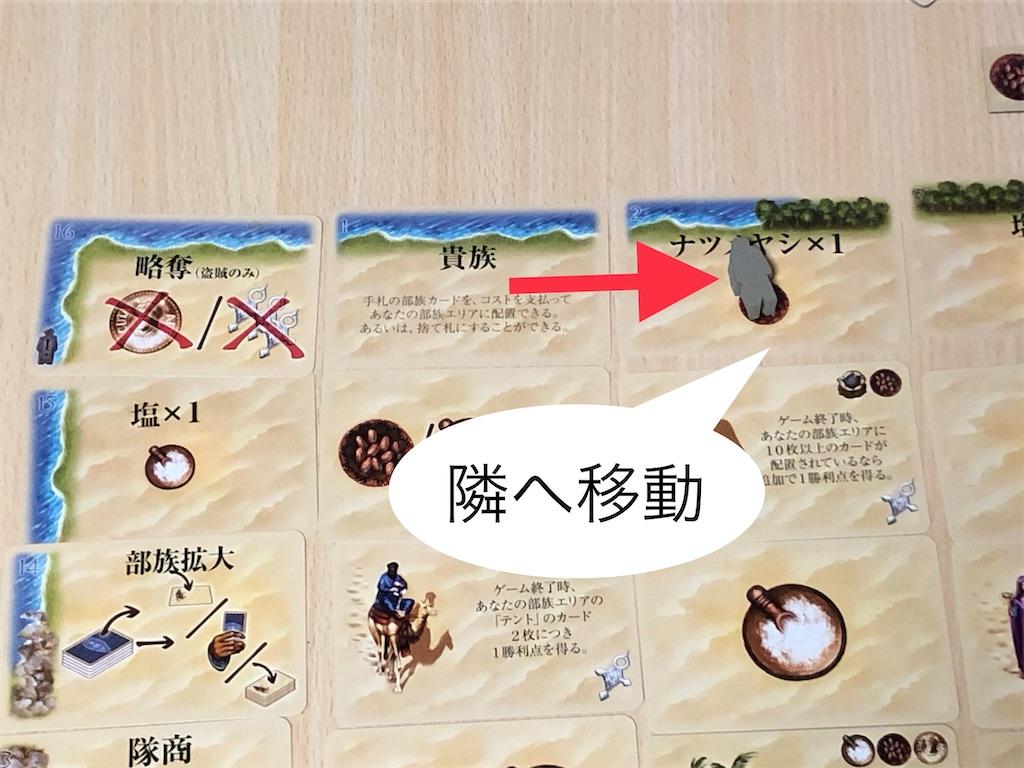 f:id:xyoshixaki:20200803010254j:image