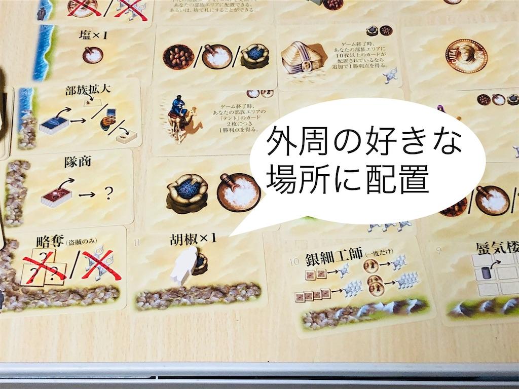f:id:xyoshixaki:20200803012944j:image