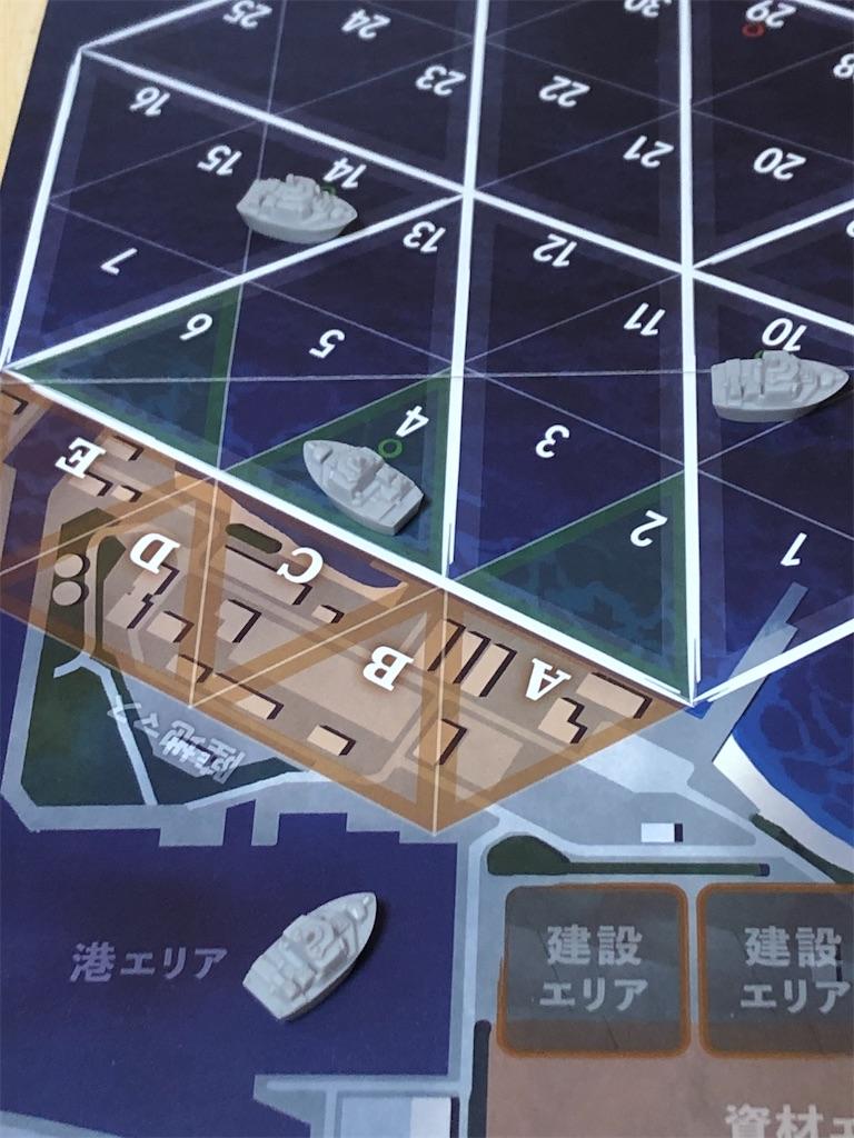 f:id:xyoshixaki:20200820023548j:image