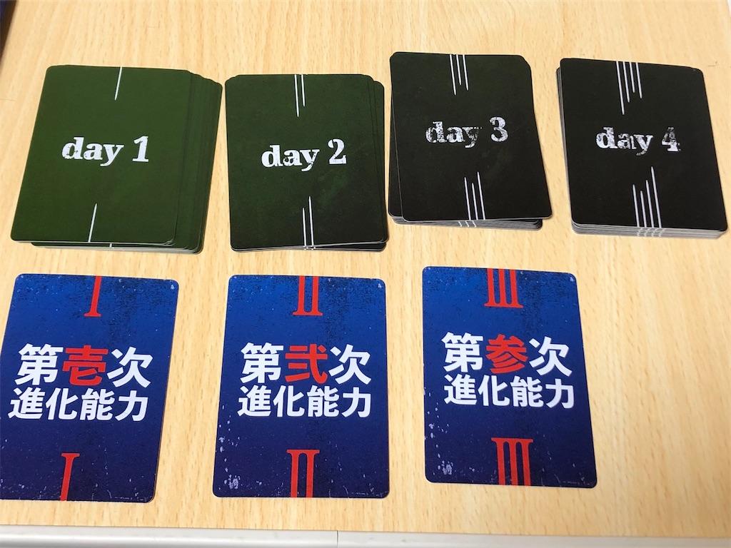 f:id:xyoshixaki:20200820023825j:image