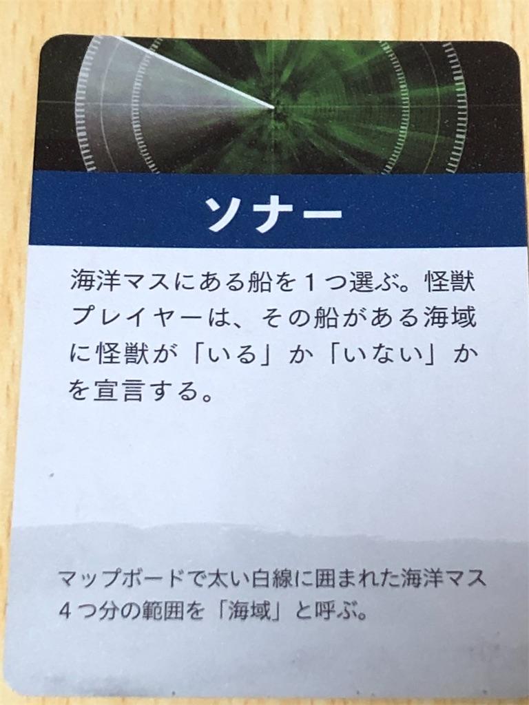 f:id:xyoshixaki:20200820025703j:image