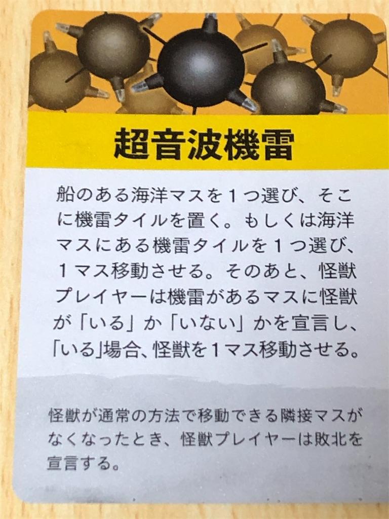 f:id:xyoshixaki:20200820030007j:image