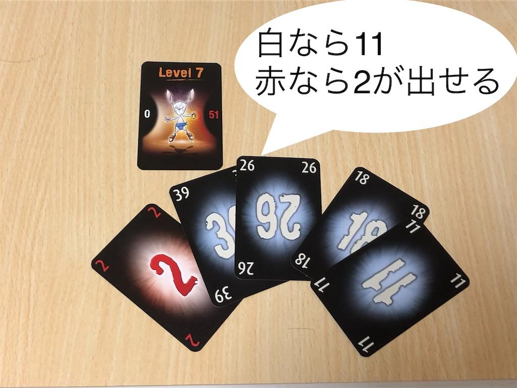 f:id:xyoshixaki:20200831020620j:image