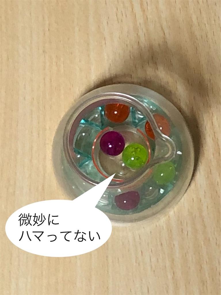 f:id:xyoshixaki:20200907013223j:image