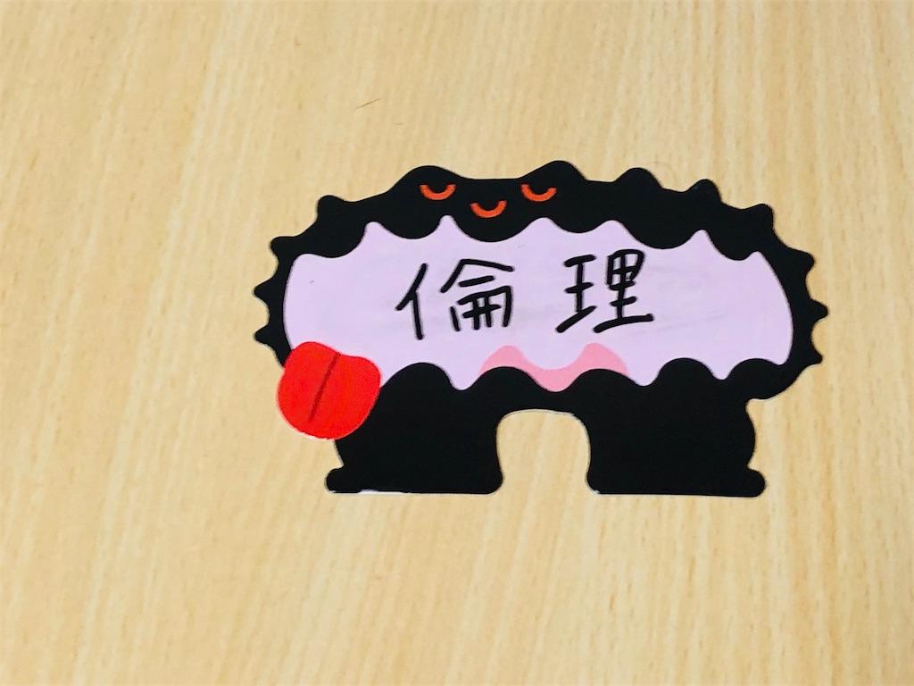 f:id:xyoshixaki:20200914024719j:image