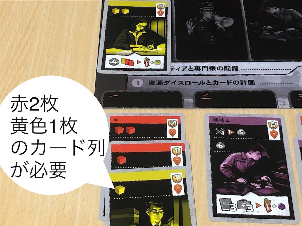 f:id:xyoshixaki:20200921013224j:image