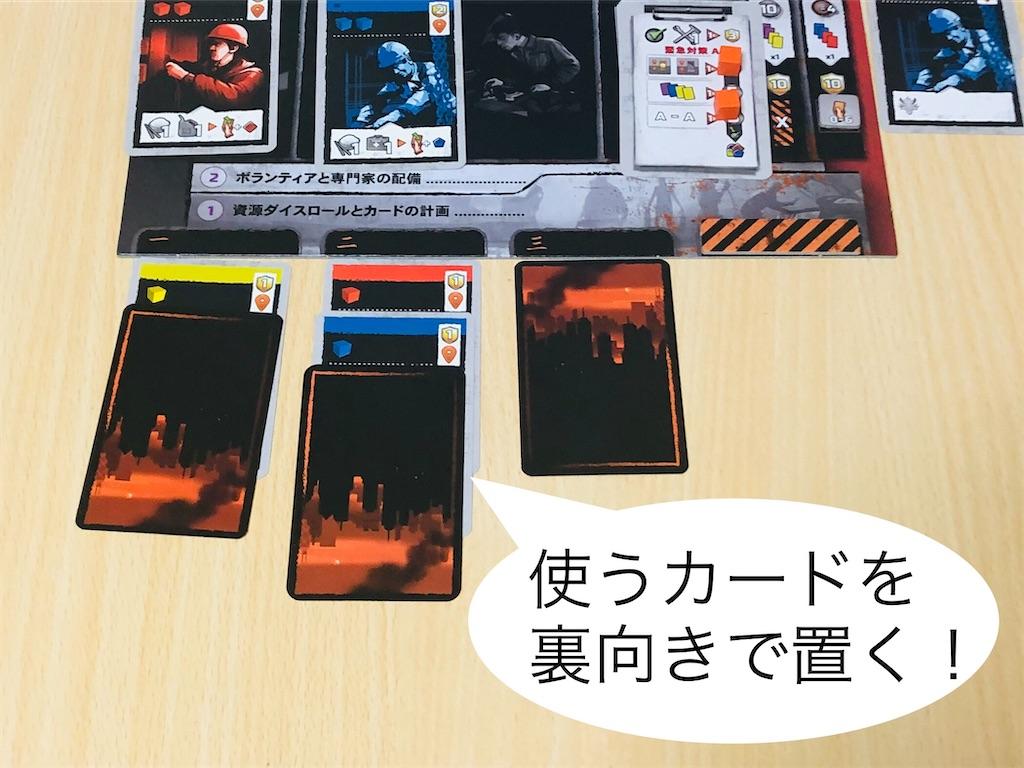 f:id:xyoshixaki:20200928011536j:image