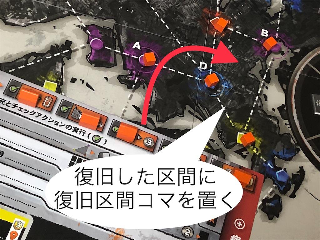 f:id:xyoshixaki:20200928015951j:image