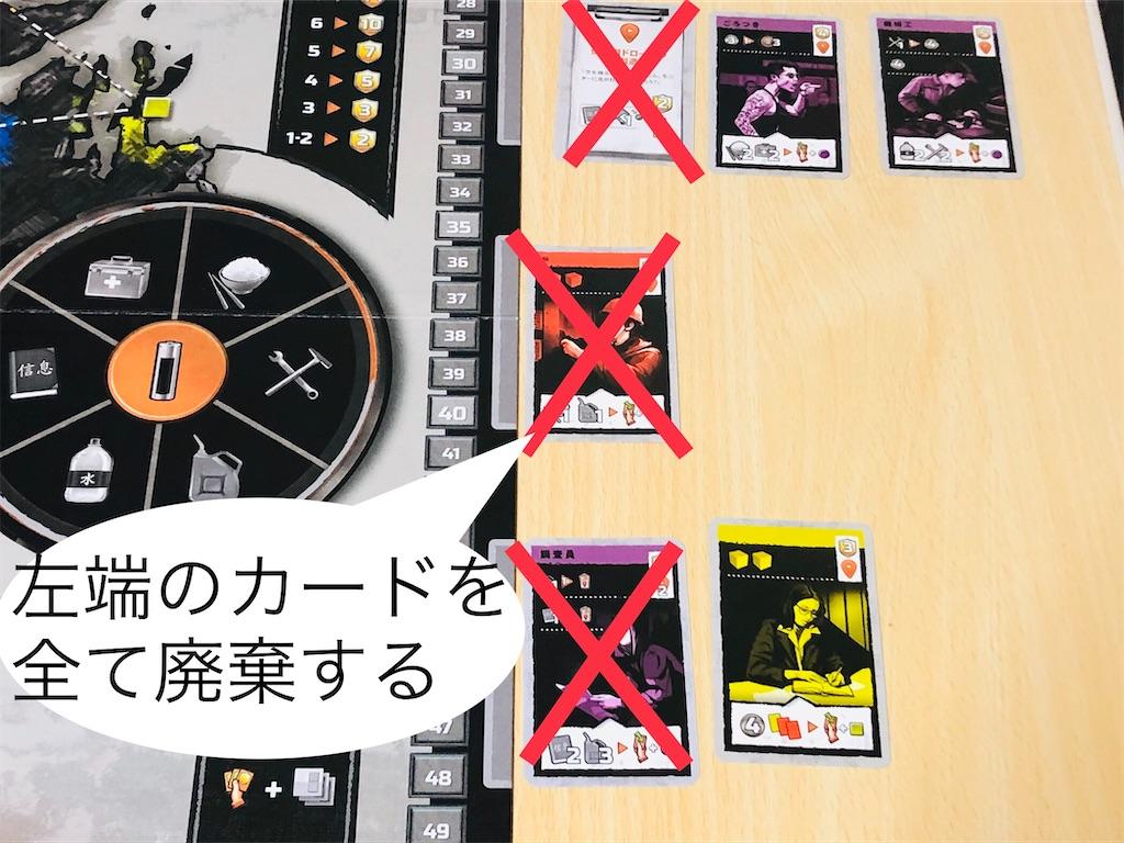 f:id:xyoshixaki:20200928020628j:image