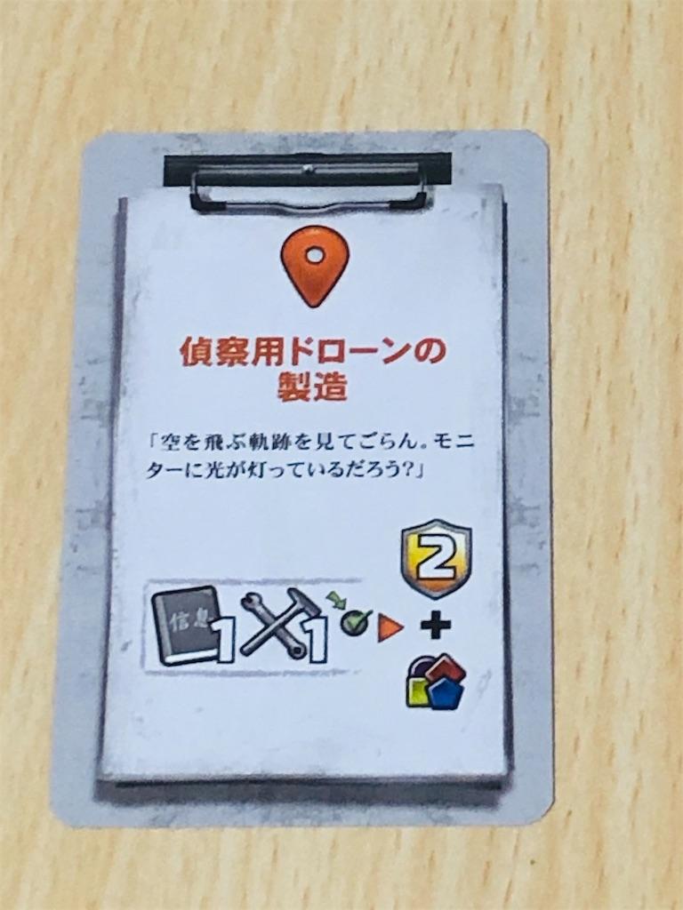 f:id:xyoshixaki:20200928022918j:image