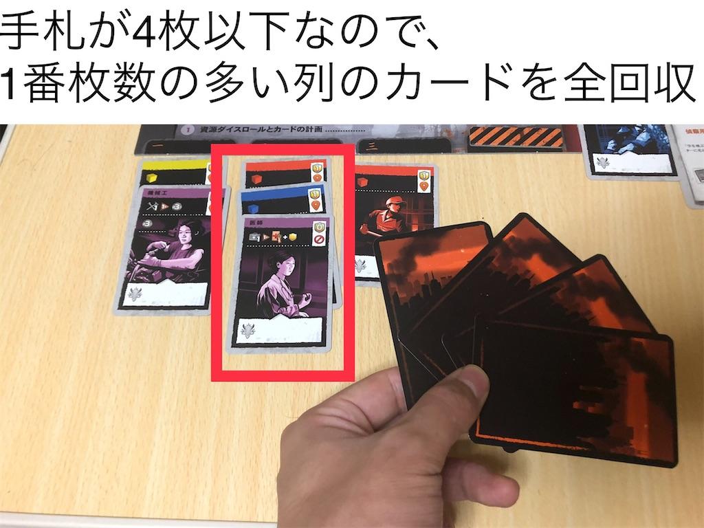 f:id:xyoshixaki:20200928025100j:image