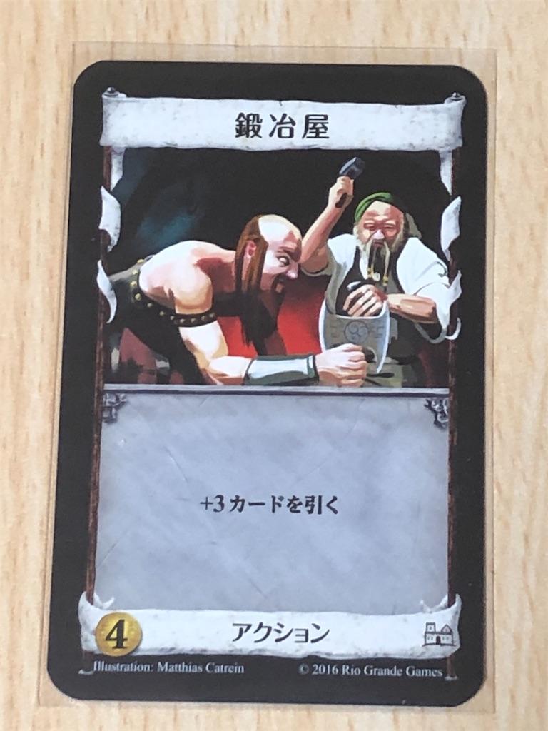 f:id:xyoshixaki:20201013011722j:image