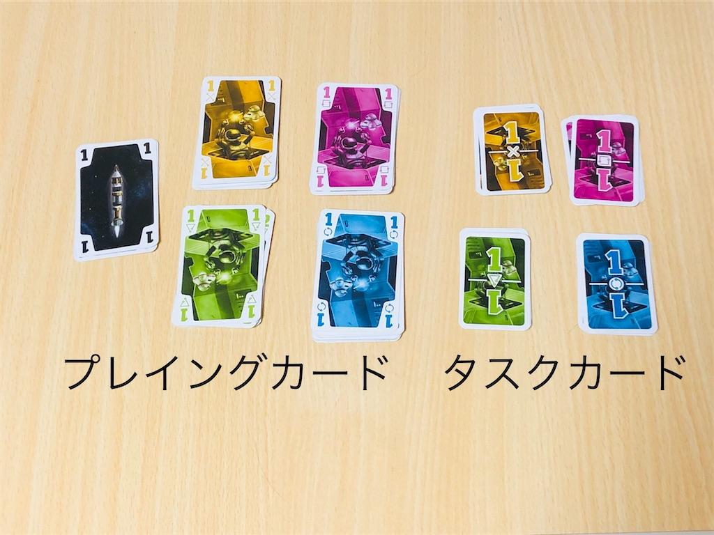 f:id:xyoshixaki:20201019020119j:image