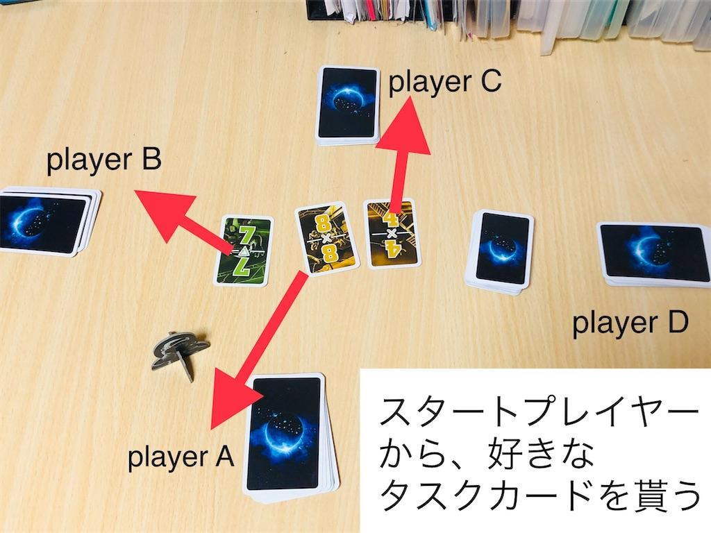 f:id:xyoshixaki:20201019022853j:image