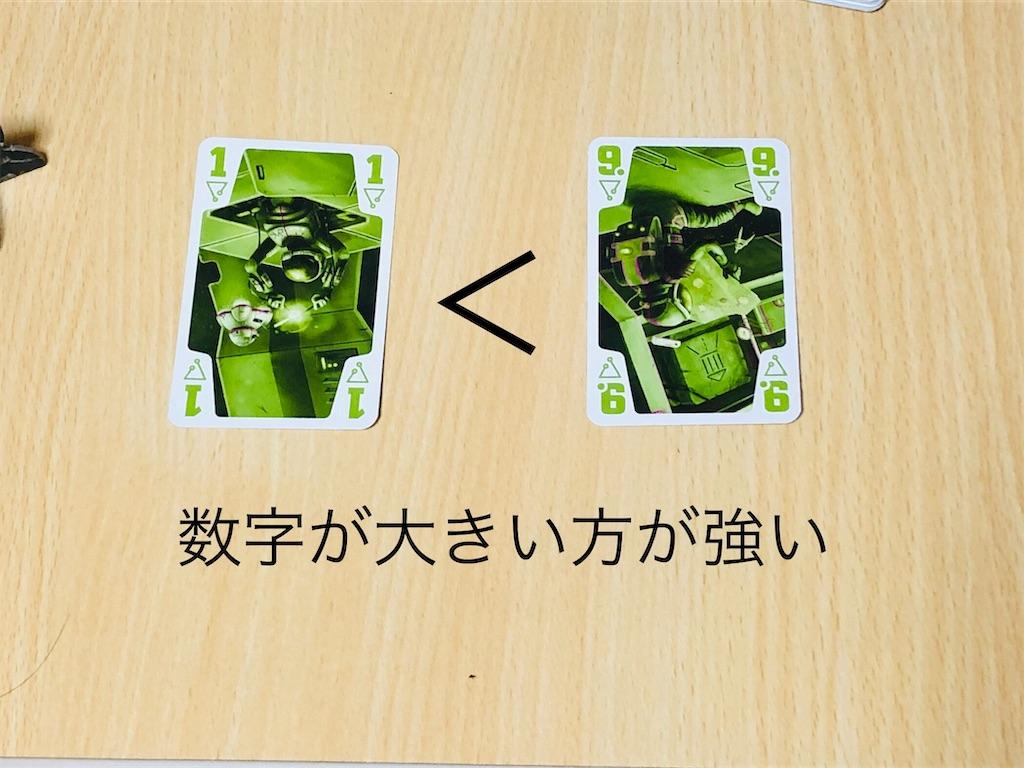 f:id:xyoshixaki:20201019023144j:image