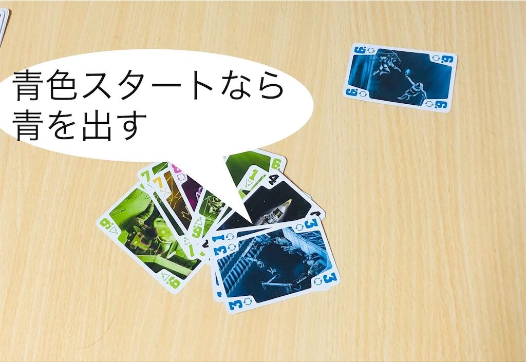 f:id:xyoshixaki:20201019024135j:image