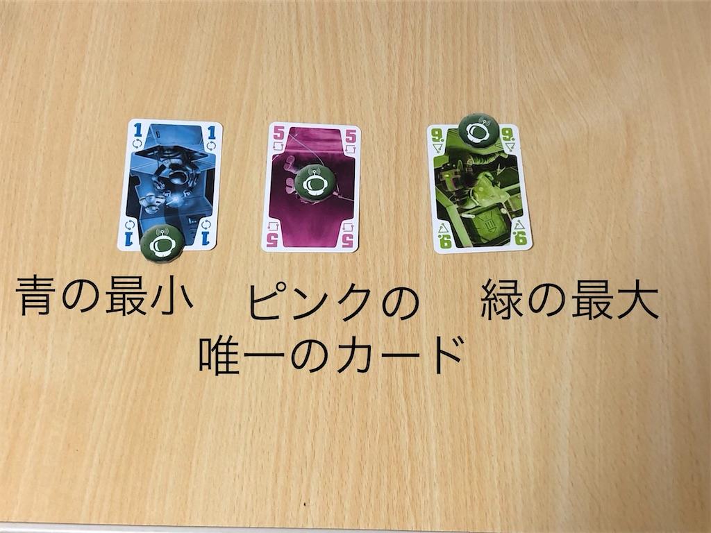 f:id:xyoshixaki:20201019025457j:image