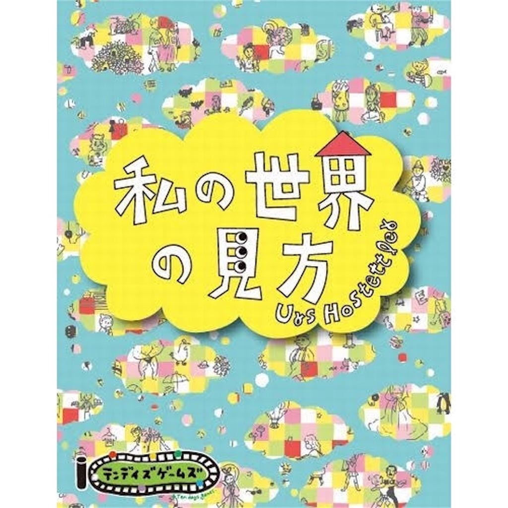 f:id:xyoshixaki:20201118003638j:image