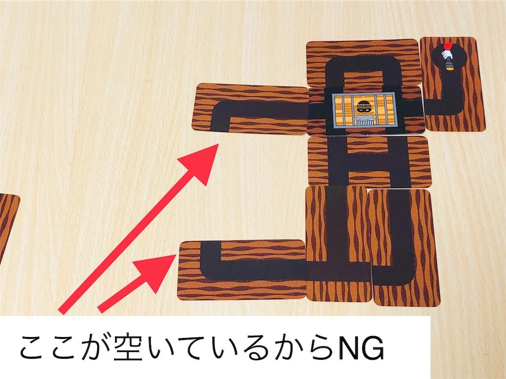 f:id:xyoshixaki:20201123003004j:image
