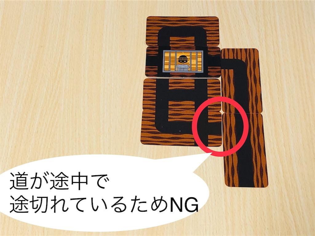 f:id:xyoshixaki:20201123003931j:image