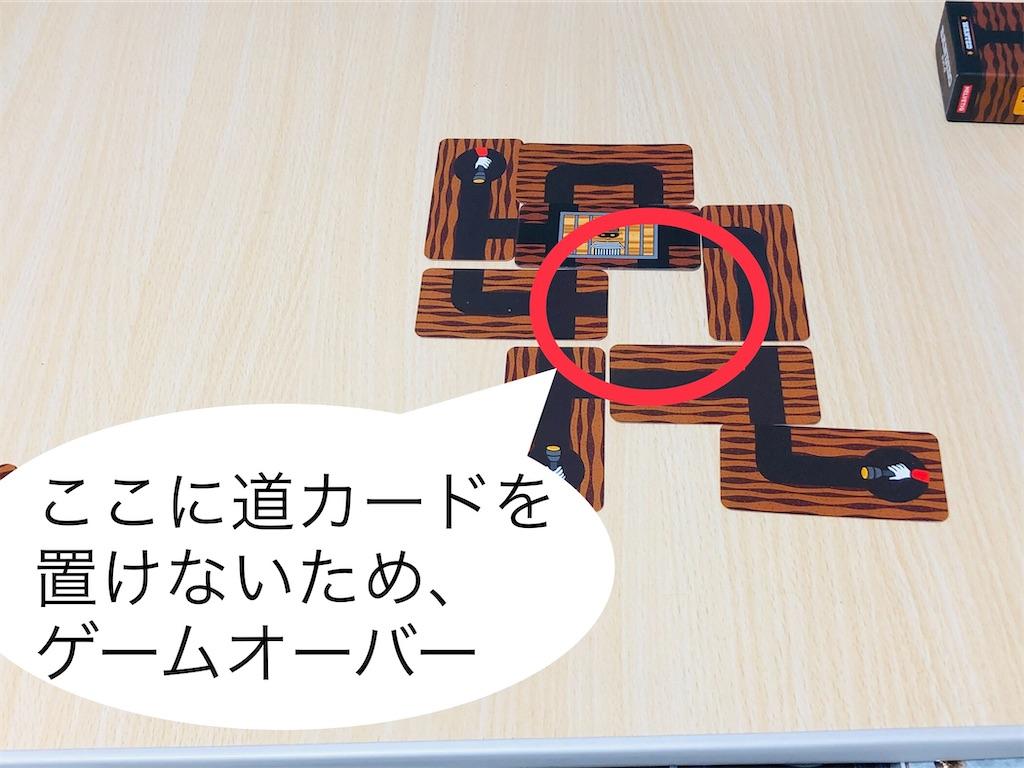 f:id:xyoshixaki:20201123004444j:image