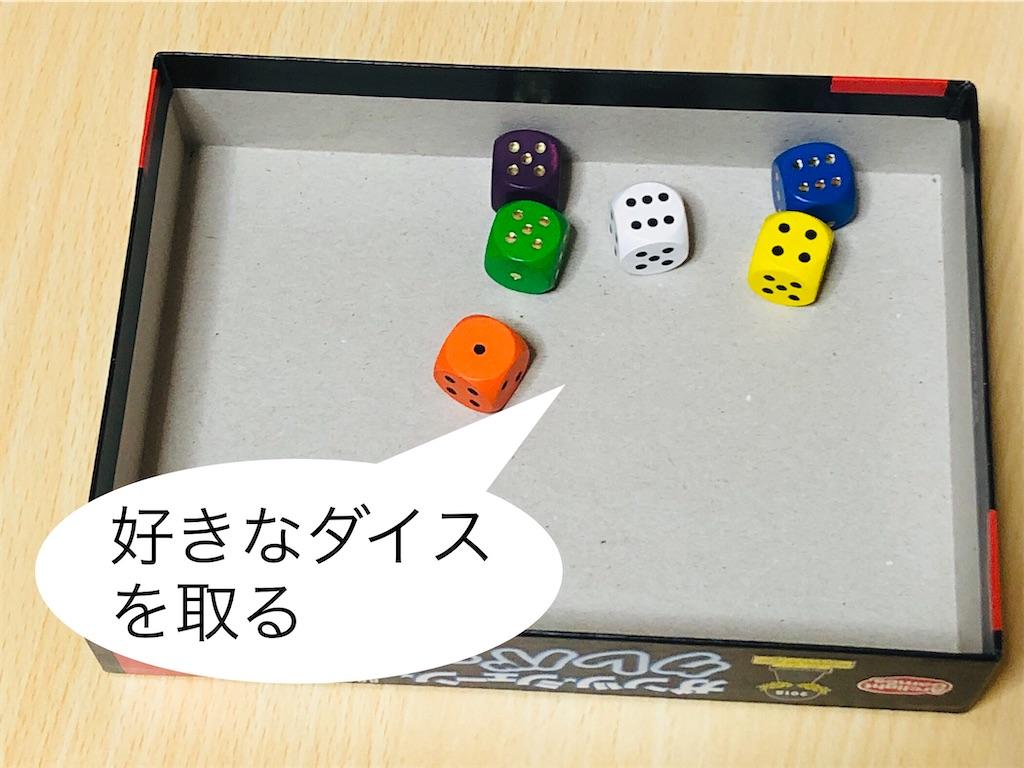 f:id:xyoshixaki:20201130010554j:image