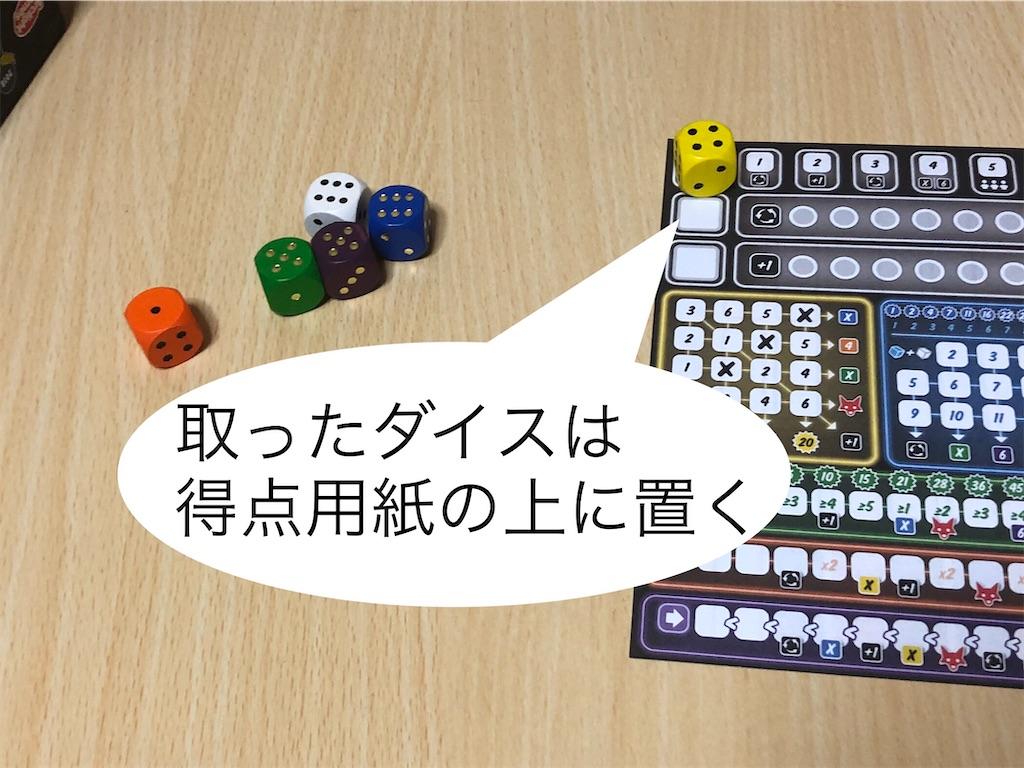 f:id:xyoshixaki:20201130013241j:image
