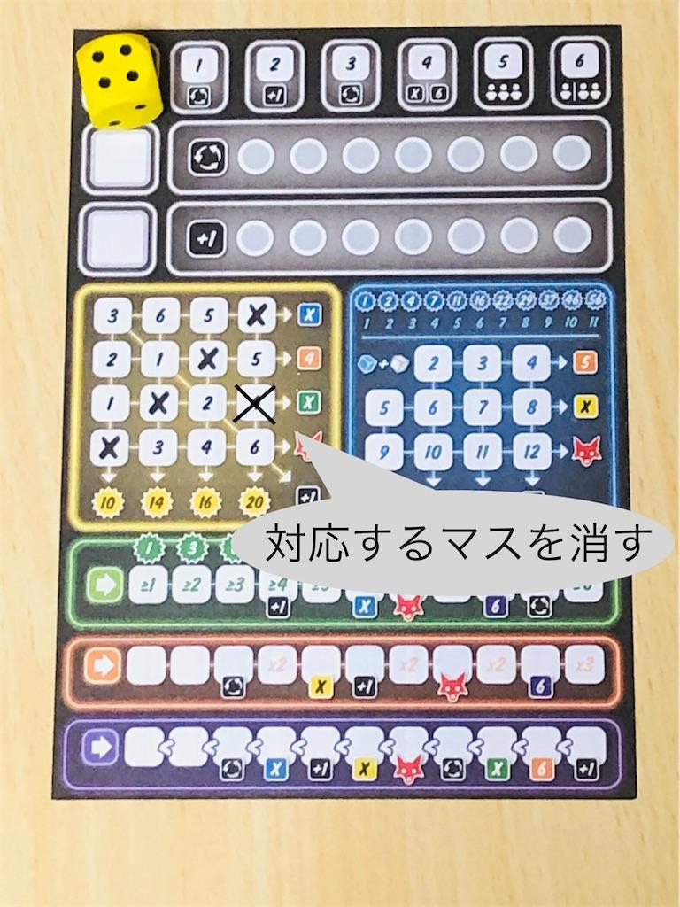 f:id:xyoshixaki:20201130014052j:image