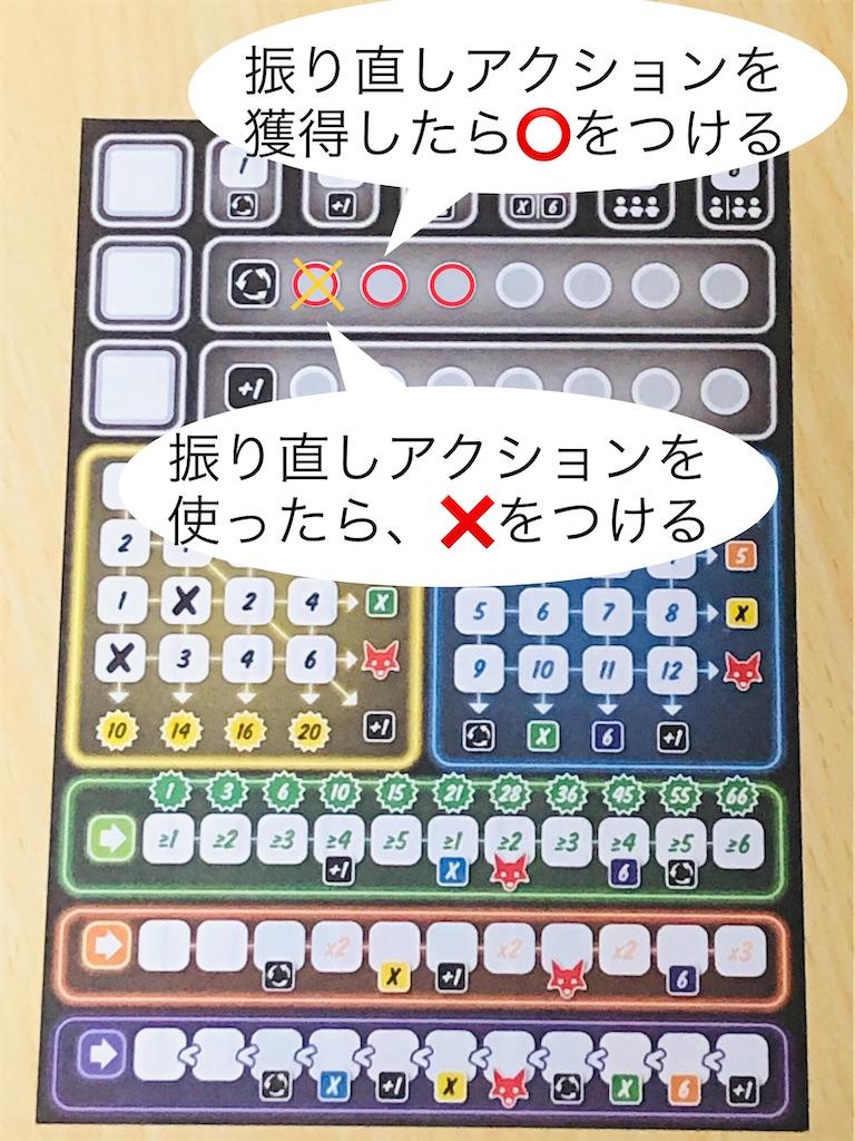 f:id:xyoshixaki:20201130022426j:image