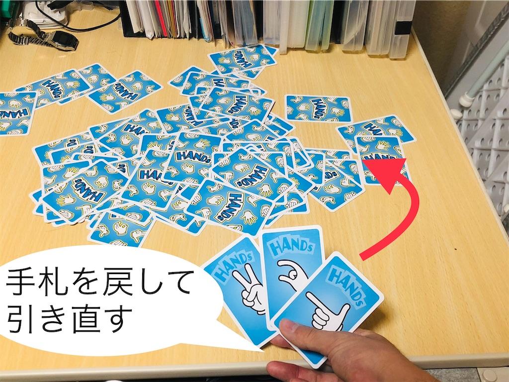 f:id:xyoshixaki:20201214002528j:image