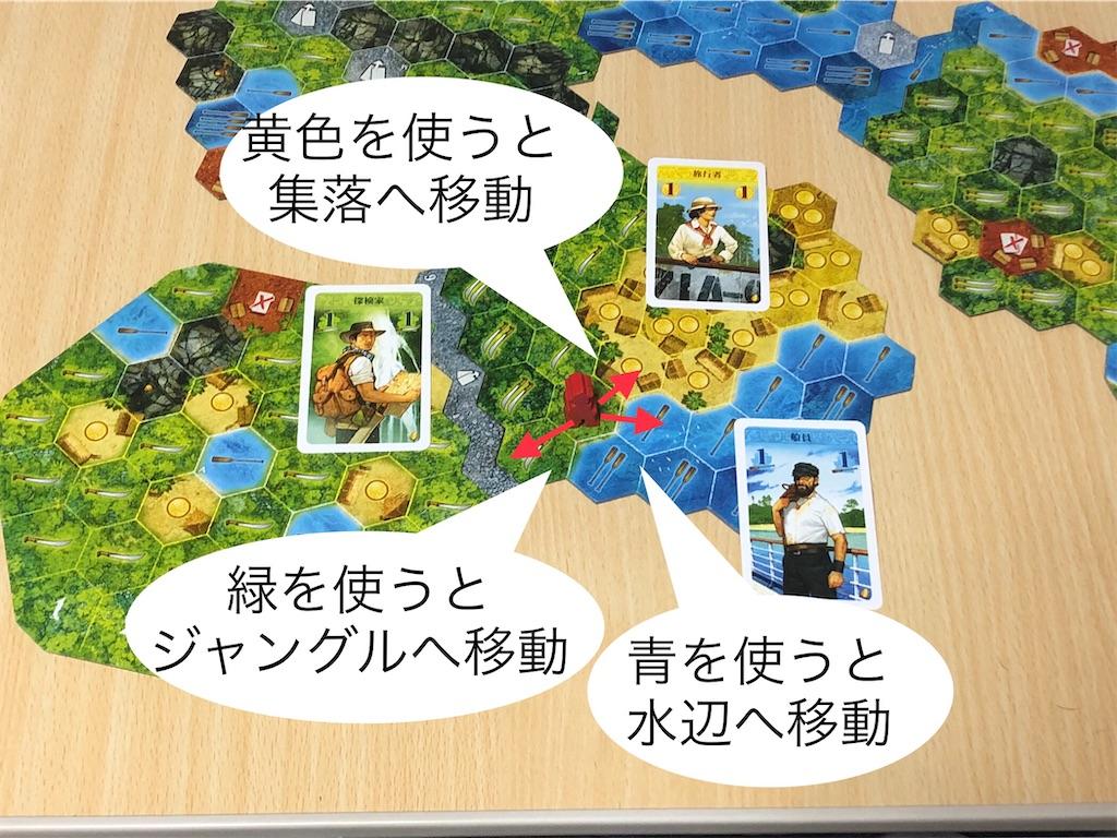 f:id:xyoshixaki:20201222021221j:image