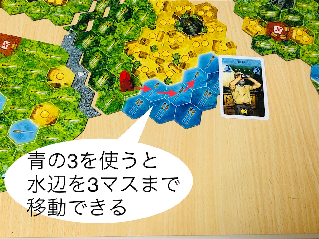 f:id:xyoshixaki:20201222021617j:image