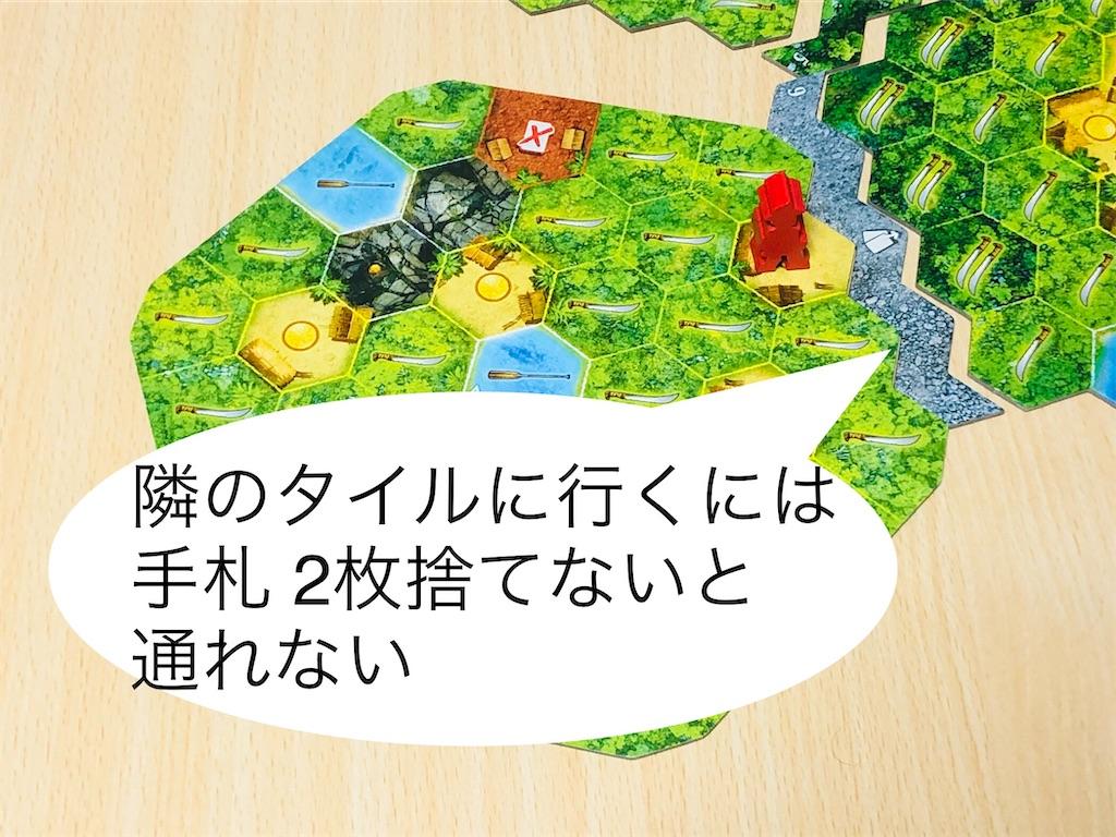 f:id:xyoshixaki:20201222022005j:image