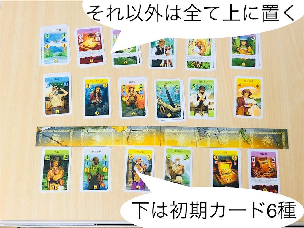 f:id:xyoshixaki:20201223014151j:image