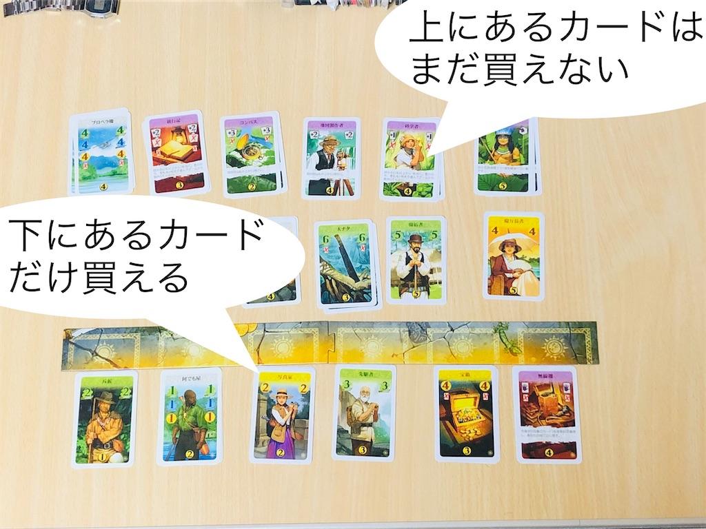 f:id:xyoshixaki:20201223014909j:image