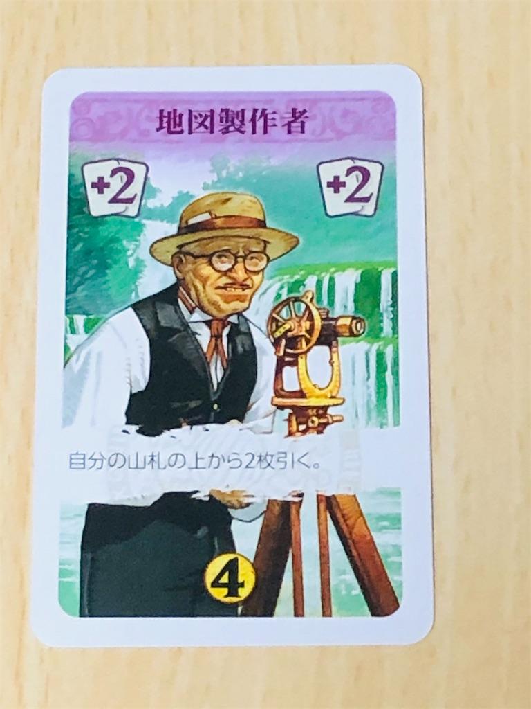 f:id:xyoshixaki:20201223015919j:image
