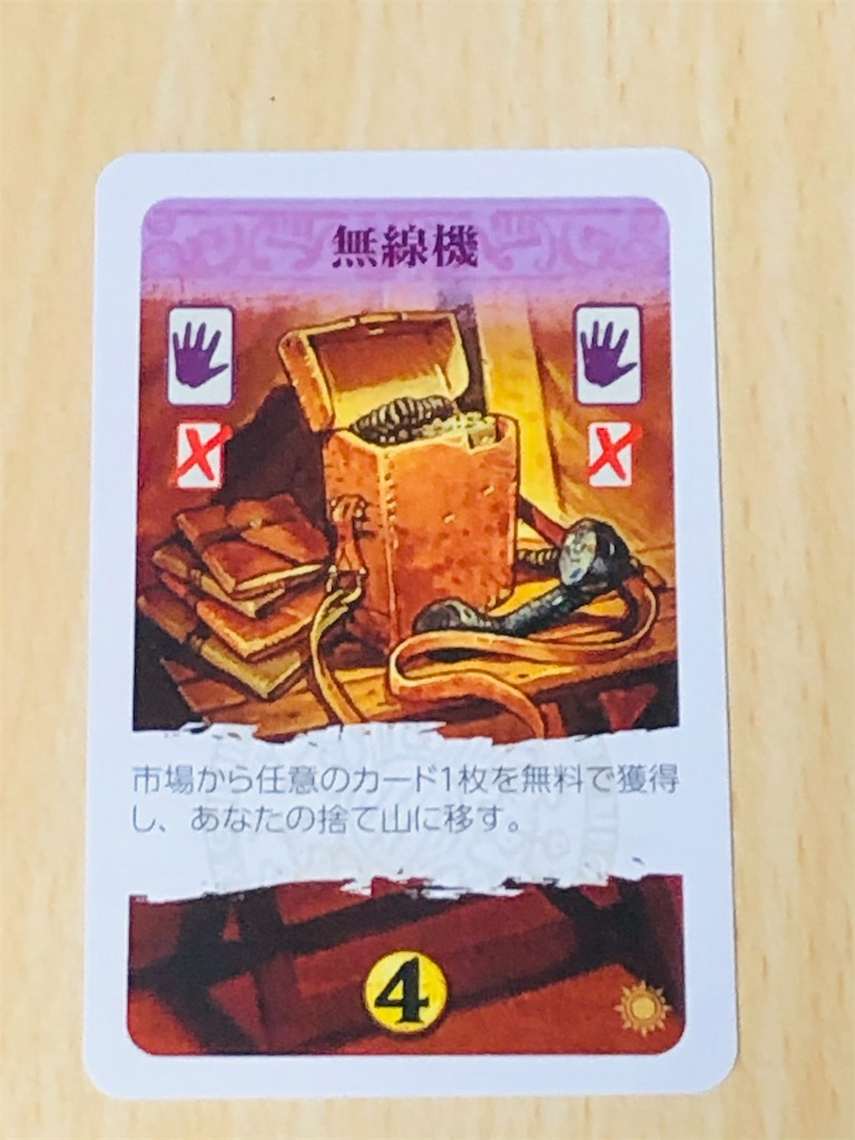 f:id:xyoshixaki:20201223015922j:image