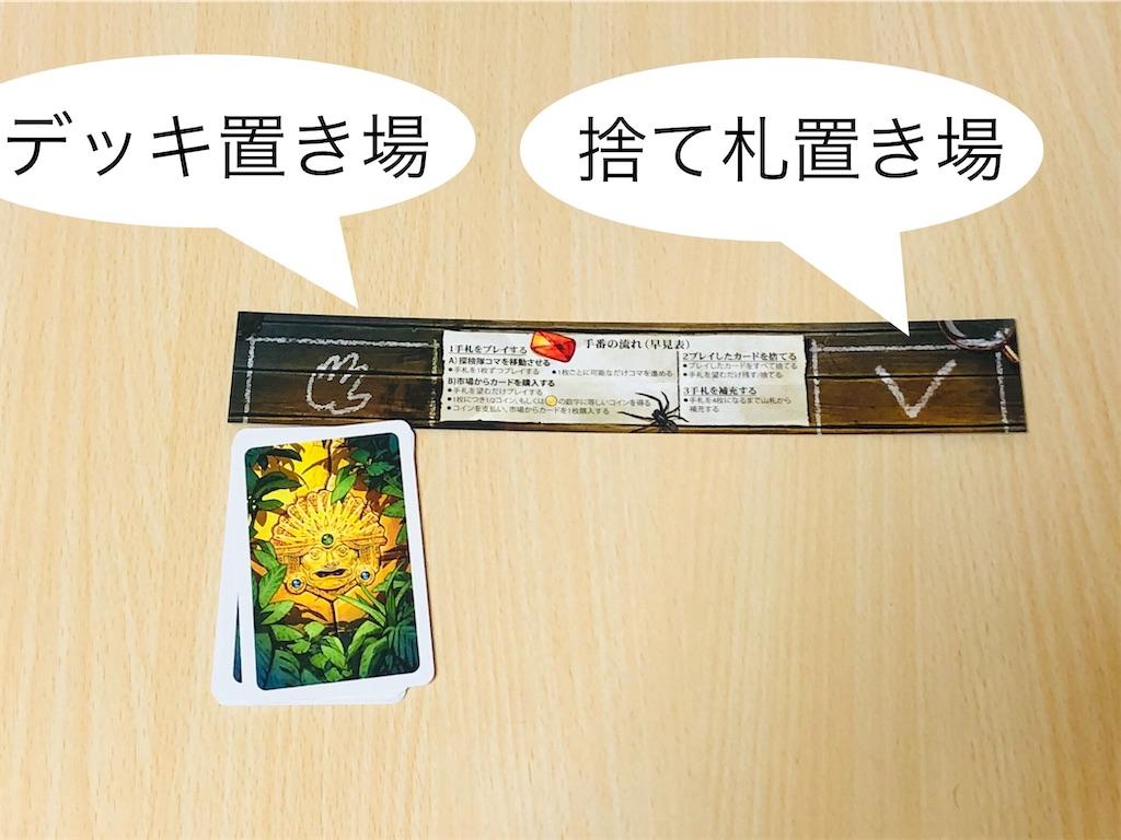 f:id:xyoshixaki:20201223020443j:image