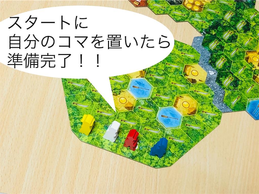 f:id:xyoshixaki:20201223021344j:image