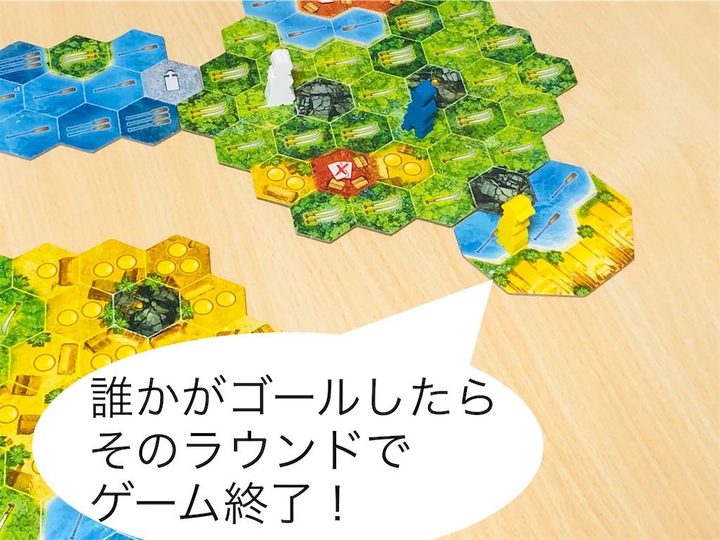f:id:xyoshixaki:20201223022155j:image