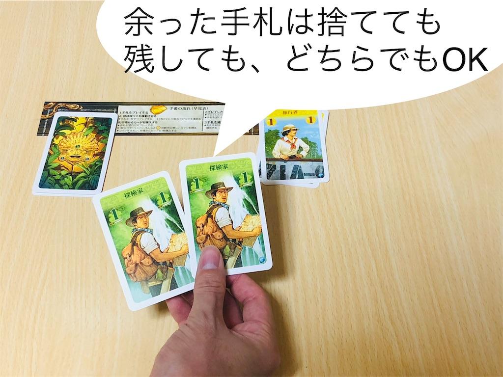 f:id:xyoshixaki:20201223022957j:image
