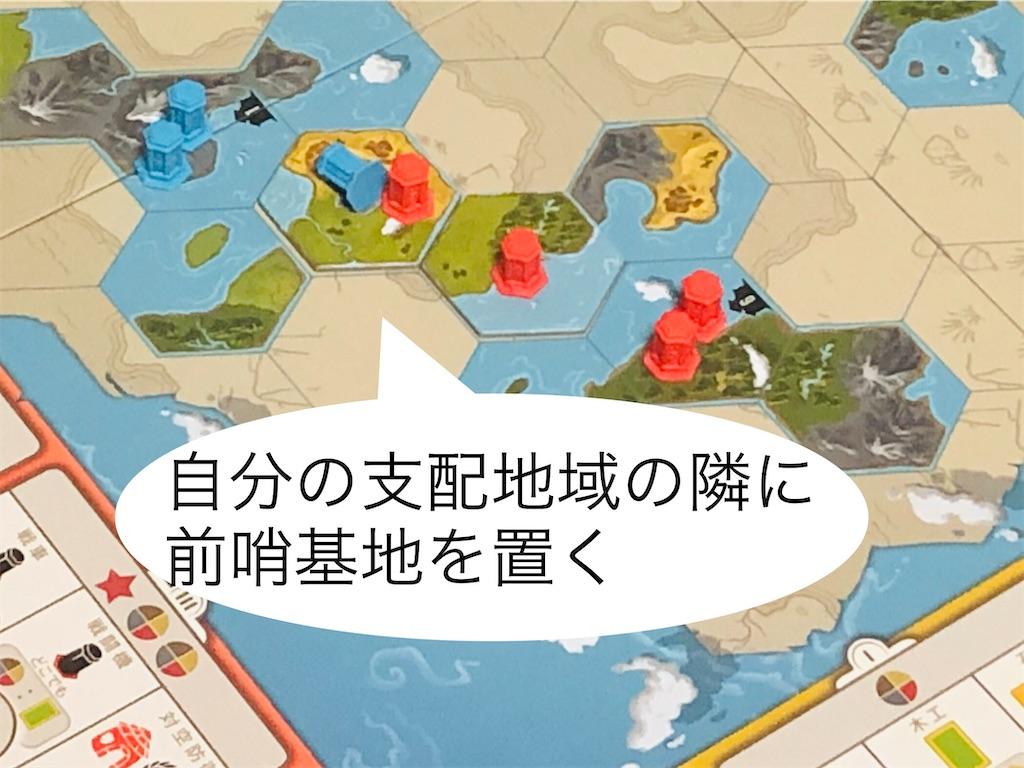 f:id:xyoshixaki:20210106020405j:image