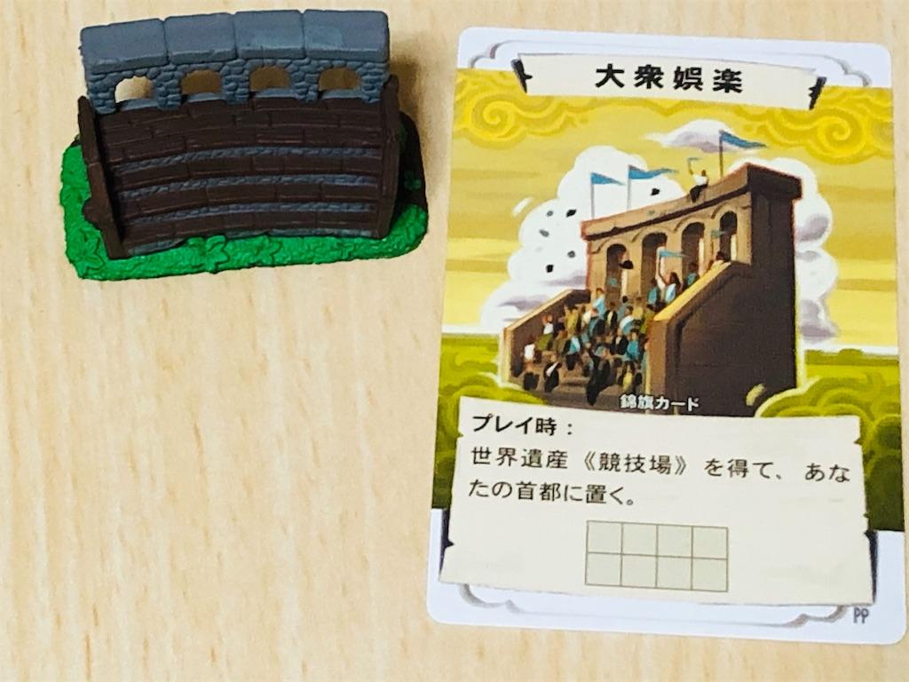 f:id:xyoshixaki:20210111031724j:image