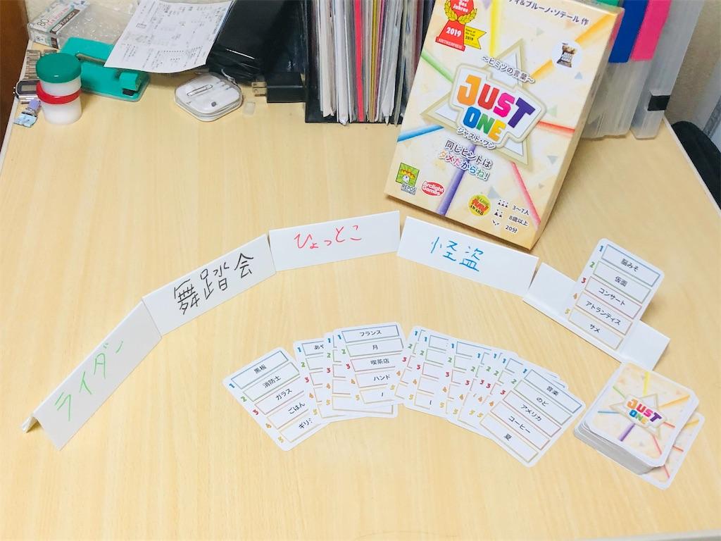 f:id:xyoshixaki:20210117012212j:image