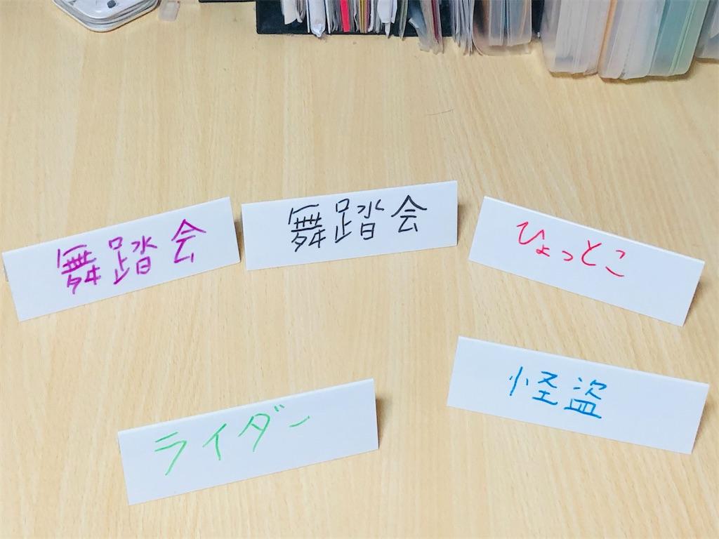 f:id:xyoshixaki:20210117020005j:image