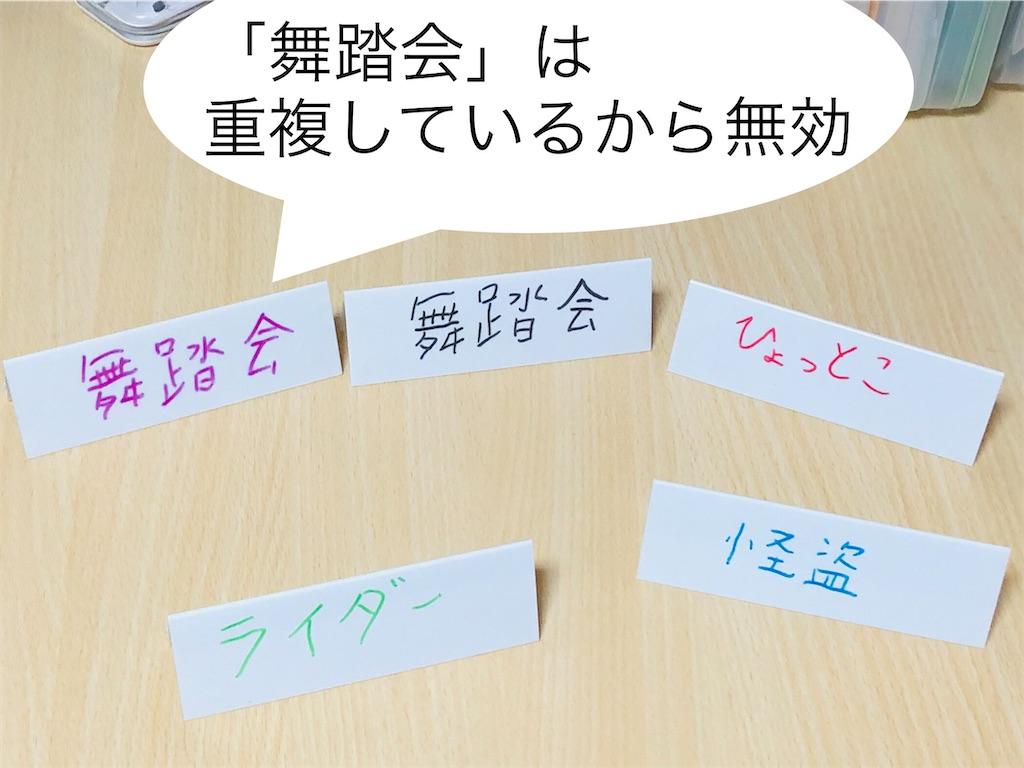 f:id:xyoshixaki:20210117021056j:image