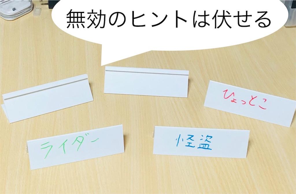 f:id:xyoshixaki:20210117021135j:image