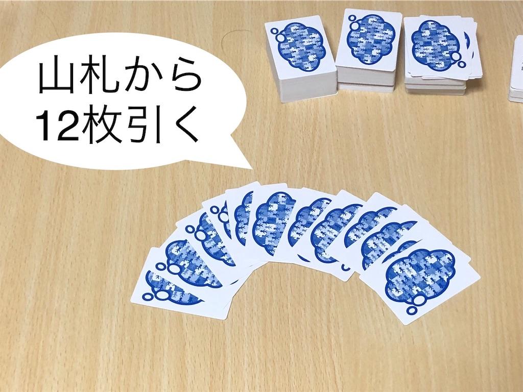 f:id:xyoshixaki:20210125014143j:image