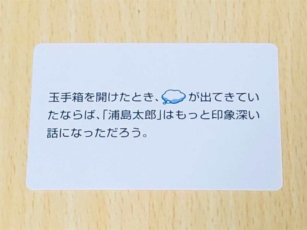f:id:xyoshixaki:20210125014352j:image